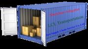 доставки сборных грузов из любых городов Китая в Ашхабад по контейнере